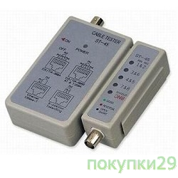 Инструменты Telecom LAN тестер ST-45 (LY-CT001) для BNC, RJ-45 6926123456002