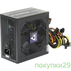 Блок питания Chieftec CPS-500S (RTL) 500W FORCE
