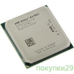 Процессор CPU AMD Athlon II X4 840(X) OEM