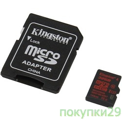 Карта памяти  Micro SecureDigital 32Gb Kingston SDCA3/32GB