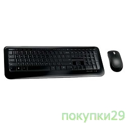 Клавиатура Microsoft Wireless Desktop 850 USB Multimedia  Retaill (PY9-00012)