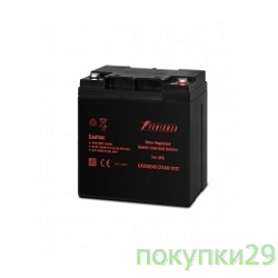 Батарея Powerman Battery 12V/24AH  CA12240