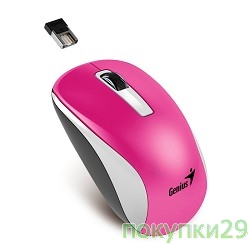 Мышь Genius NX-7010 Magenta Metallic style. 2.4Ghz wireless BlueEye mouse 1200 dpi powerful BlueEye AA x 1