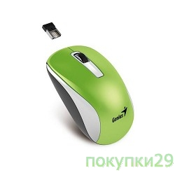 Мышь Genius NX-7010 Green Metallic style. 2.4Ghz wireless BlueEye mouse 1200 dpi powerful BlueEye AA x 1