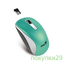 Мышь Genius NX-7010 Turquoise  Metallic style. 2.4Ghz wireless BlueEye mouse 1200 dpi powerful BlueEye AA x 1