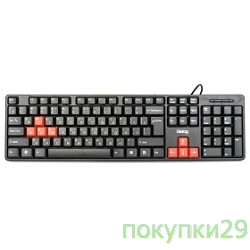 Клавиатура Dialog KS-030U Black-red USB