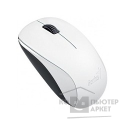 Мышь Genius NX-7000 G5 Hanger White, 2.4Ghz wireless BlueEye mouse 1200 dpi powerful BlueEye AA x 1