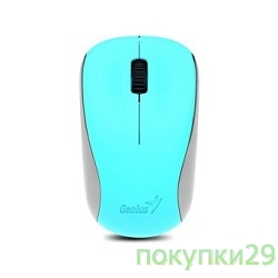 Мышь Genius NX-7000 G5 Hanger Blue, 2.4Ghz wireless BlueEye mouse 1200 dpi powerful BlueEye AA x 1