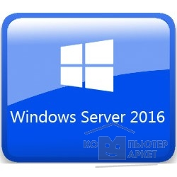Программное обеспечение P73-07059 Microsoft Windows Server Standard 2016 Russian 64-bit Russia Only DVD 5 Clt