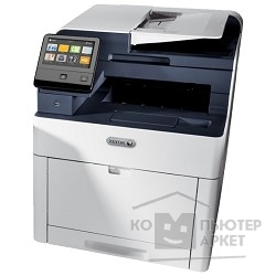Копировальный аппарат Xerox WorkCentre 6515N / #6515V_N / WorkCentre 6515N + Natkit