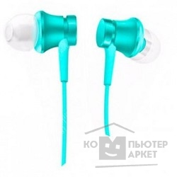 Мобильный телефон Xiaomi Mi In-Ear Headfones Basic Blue ZBW4358TY