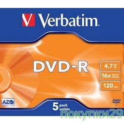 Диск 43519 Диски DVD-R Verbatim 16-x, 4.7 Gb, (Jewel Case, 5шт.)