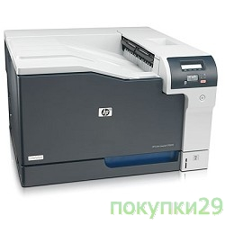 Принтер HP Color LaserJet CP5225DN