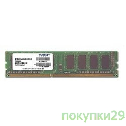 Модуль памяти Patriot DDR-III 4GB (PC3-12800) 1600MHz PSD34G16002