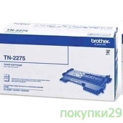 Картридж TN-2275  Картридж Brother TN-2275 (2 600 стр.) HL2240/2240D/2250DN