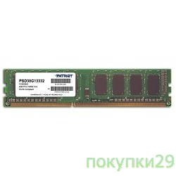 Модуль памяти Patriot DDR-III 8GB (PC3-10600) 1333MHz PSD38G13332