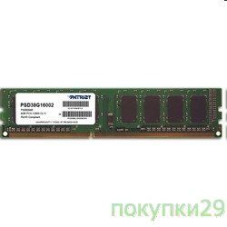 Модуль памяти Patriot DDR-III 8GB (PC3-12800) 1600MHz PSD38G16002