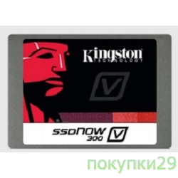 накопитель Kingston SSD Disk 120GB V300 Series SV300S37A/120G SATA3.0