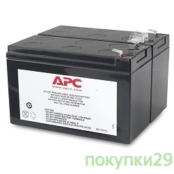Батарея Battery replacement kit for BR1100CI-RS APCRBC113