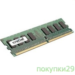 Модуль памяти Crucial DDR-III 2GB (PC3-12800) 1600MHz CT25664BA160B