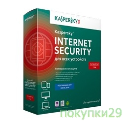 Коробочное программное обеспечение KL1941RBCFS Kaspersky Internet Security Multi-Device Russian Edition. 3-Device 1 year Base Box