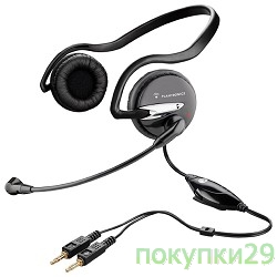 Гарнитуры PLANTRONICS Plantronics Audio 345 стерео гарнитура 37855-02