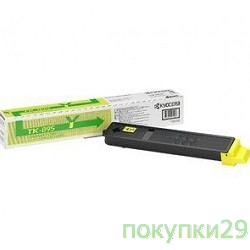 Тонер TK-895Y Yellow тонер-картридж Kyocera-Mita FS-C8020MFP/C8025MFP/C8525MFP (6 000стр.)