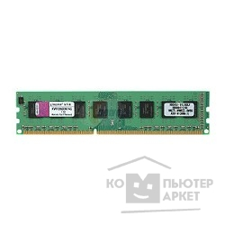 Модуль памяти Kingston DDR-III 4GB (PC3-8500) 1066MHz KVR1066D3N7/4G
